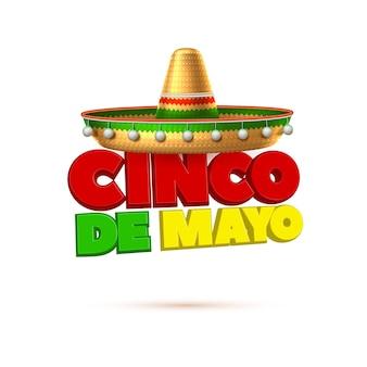 Vector realista sombrero realista feriado mexicano do cinco de mayo festival