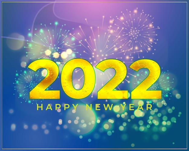 Vector saudação de feliz ano novo 2022