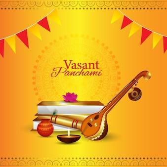 Veena e livros para o fundo da feliz celebração de vasant panchami