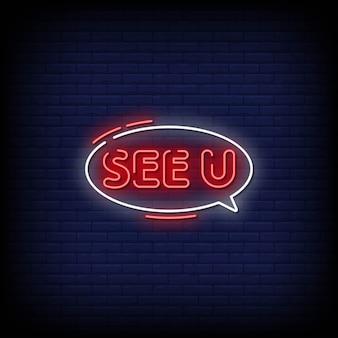 Veja você sinais de néon estilo texto