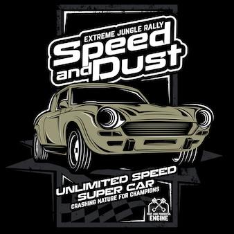 Velocidade e poeira, ilustração vetorial de carro