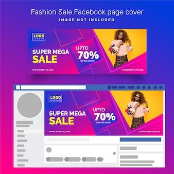 Venda capa da página do facebook