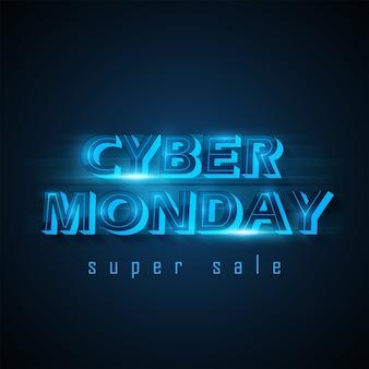 Venda cibernética de segunda-feira l