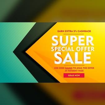 Venda com desconto e oferta de marketing banner design template