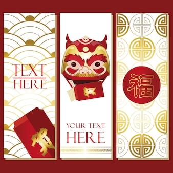 Venda de cartão de ouro vermelho com envelope e leão