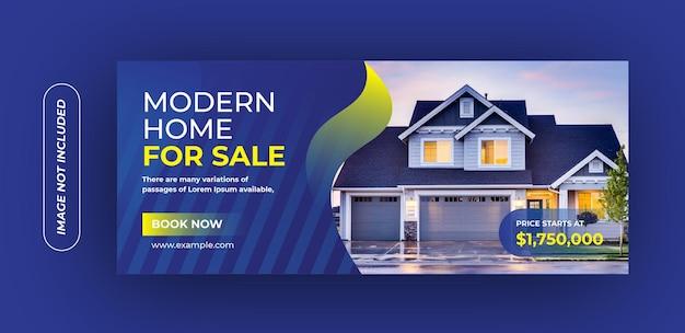 Venda de casa imobiliária, cabeçalho panorâmico