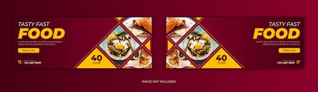 Venda de comida em restaurante estilo mozaic oferece postagem em mídia social página de capa do facebook linha do tempo online web