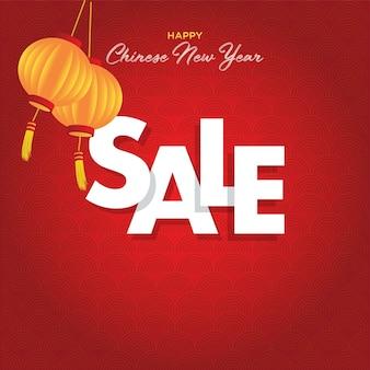 Venda de feliz ano novo chinês em fundo vermelho com lanterna