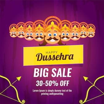 Venda de festival dussehra feliz com 30-50% de desconto.