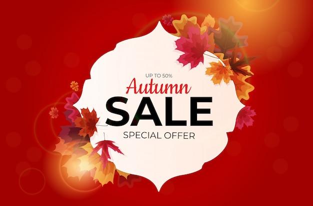 Venda de folhas de outono brilhante. cartão de desconto comercial. ilustração