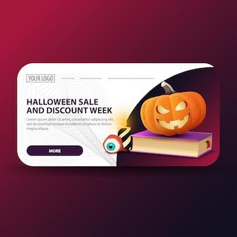 Venda de halloween e semana de desconto, banner web moderno com livro de feitiços e abóbora jack
