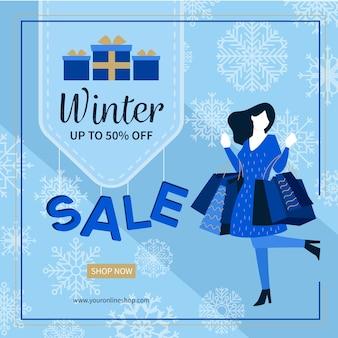 Venda de inverno banner design plano