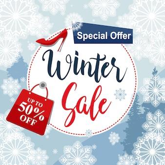 Venda de inverno especial oferta rótulo fora desconto floco de neve
