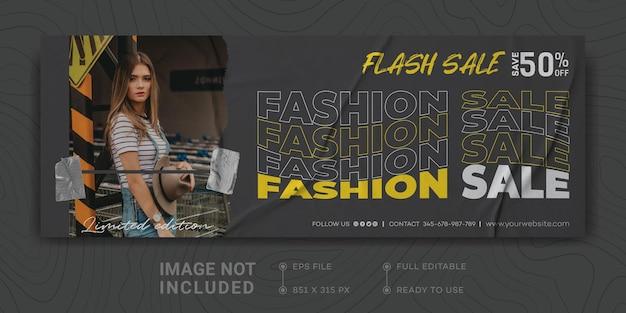 Venda de moda capa do facebook modelo de banner promoção de negócios marketing digital design streetwear