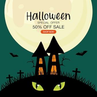 Venda de oferta especial de halloween com design de casa e olhos, compre agora e tema de comércio eletrônico.
