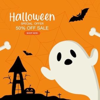 Venda de oferta especial de halloween com design de desenho animado fantasma, compre agora e tema de comércio eletrônico.