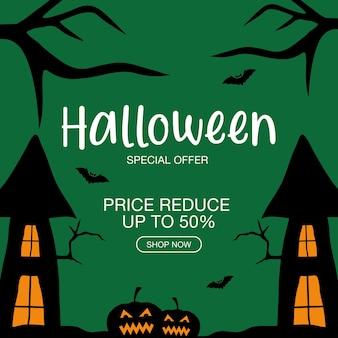 Venda de oferta especial de halloween com design de desenhos animados de abóboras, compre agora e tema de comércio eletrônico.