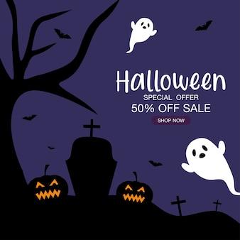 Venda de oferta especial de halloween com design de desenhos animados de fantasmas, compre agora e tema de comércio eletrônico.
