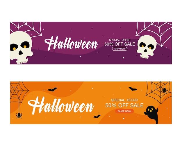 Venda de oferta especial de halloween com design de fantasmas e caveiras, compre agora e tema de comércio eletrônico.