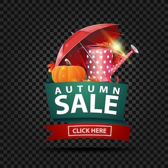 Venda de outono, banner de desconto web em estilo geométrico com regador de jardim, guarda-chuva e abóbora madura