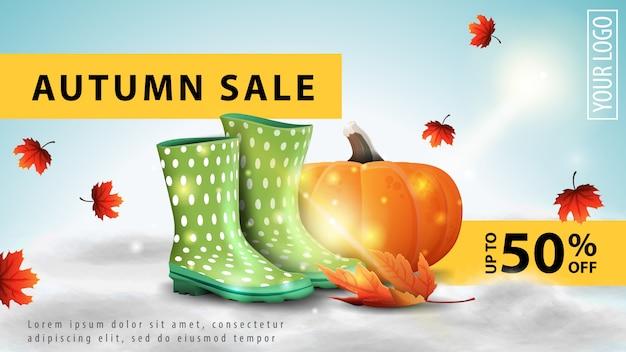 Venda de outono, banner de desconto web leve para o seu site com botas de borracha e abóbora