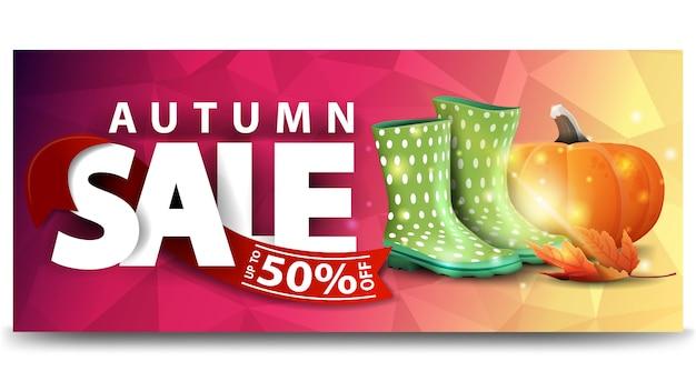 Venda de outono, banner horizontal de desconto web para o seu site com botas de borracha e abóbora