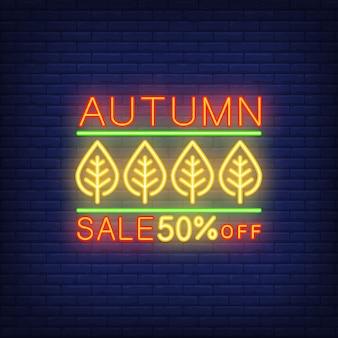 Venda de outono, cinquenta por cento do ícone de néon
