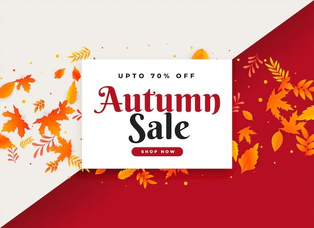 Venda de outono e banner promocional com folhas