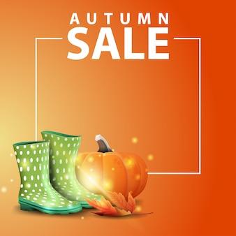 Venda de outono, fundo quadrado para o seu site com botas de borracha e abóbora