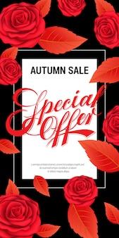 Venda de outono, oferta especial de rotulação com folhas vermelhas e rosas.