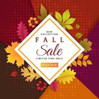 Venda de outono promoção design de modelo de poster