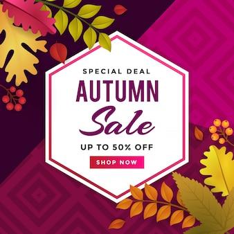 Venda de outono, promovendo o design de modelo de poster