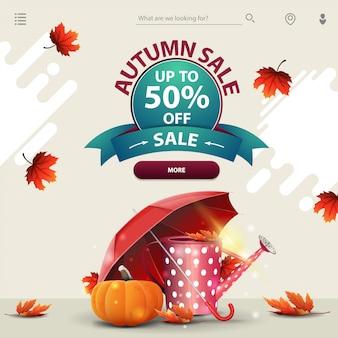 Venda de outono, um modelo para o seu site em um estilo minimalista de luz com regador de jardim,