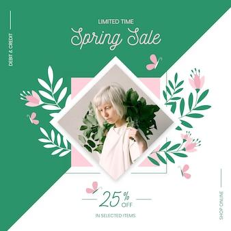 Venda de primavera plana