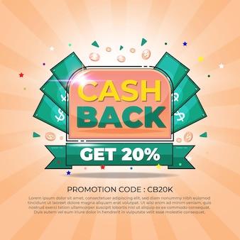 Venda de promoção em dinheiro de volta. desconto 20% promoção ilustração design