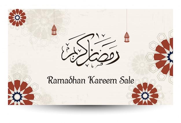 Venda de ramadan kareem com caligrafia árabe e lanterna