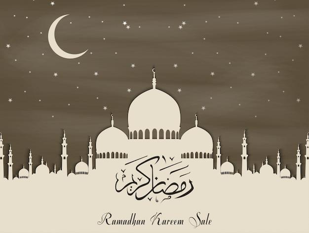 Venda de ramadan kareem com mesquita
