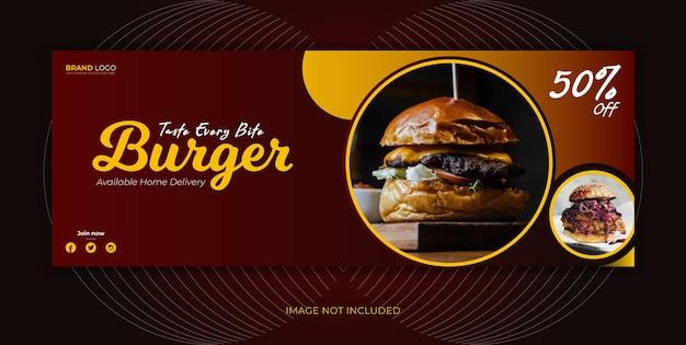 Venda de restaurante de comida página de capa em mídia social mídia social postar modelo de banner na web