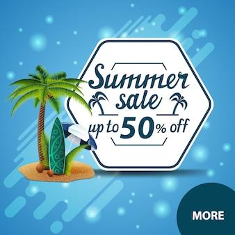 Venda de verão, banner de web de desconto quadrado para o seu site