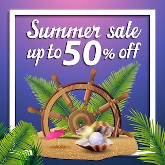 Venda de verão, desconto web banner quadrado com o volante do navio na areia