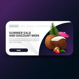 Venda de verão e semana de desconto, banner horizontal com design moderno