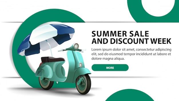 Venda de verão e semana de descontos, banner de desconto moderno com design elegante