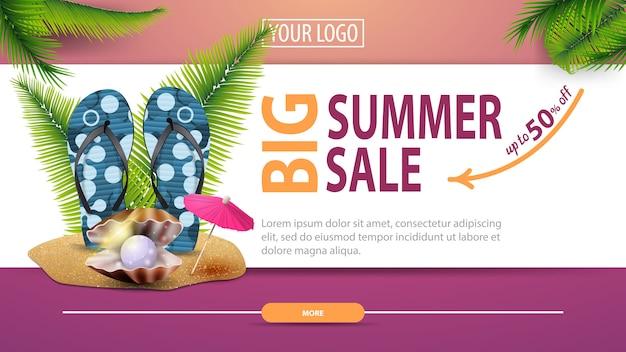 Venda de verão grande, desconto banner web horizontal com design moderno e elegante