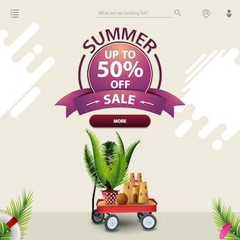 Venda de verão, um modelo para o seu site em um estilo minimalista de luz Vetor Premium