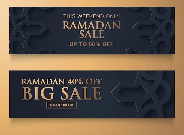 Venda de vetor de ramadan kareem