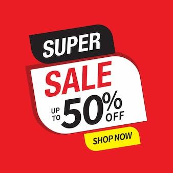 Venda e oferta especial banner sunburst, 50% de desconto
