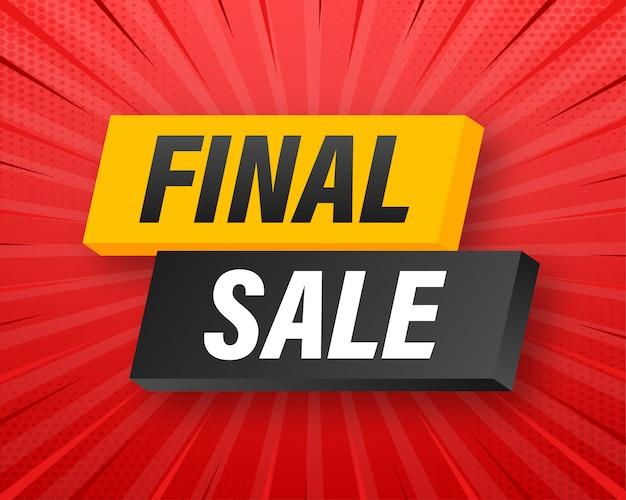 Venda final . marca de venda de banner. símbolo de oferta especial. cartaz do mercado de loja. . ilustração