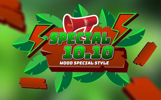 Venda flash especial 1010 efeito de texto com estilo madeira