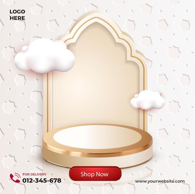 Venda islâmica muharram ramadan com display de pódio 3d, modelo de banner de panfleto de mídia social