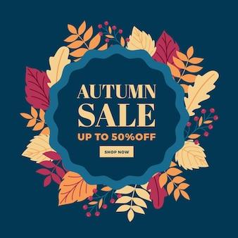 Venda promocional de outono